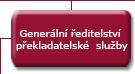 Generální ředitelství překladatelské  služby