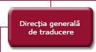 Direcția generală  de traducere
