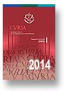 icon cover 2014