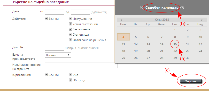 calendrier-bg